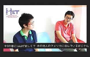 "Filthy Chinese Gay "" Satoru Cho (Tehu) "" is.."